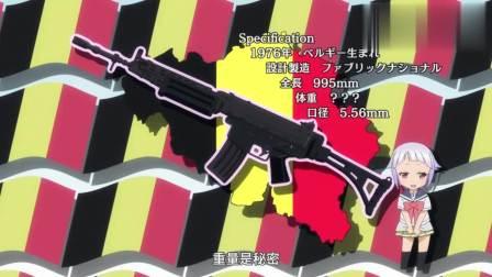 枪械少女:来自冲锋枪的wink,芬子甜甜笑,心都萌化了