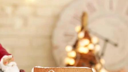【圣诞姜饼屋】姜饼屋and姜饼人我给你们包了