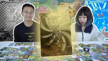 一整盒经典卡开箱 竟然收获白金卡 黄金卡 GP卡星星果 植物大战僵尸AR卡片