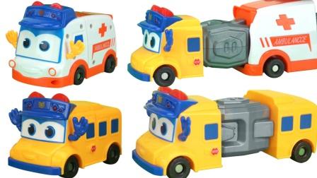 百变校巴可变形拼装磁力车玩具