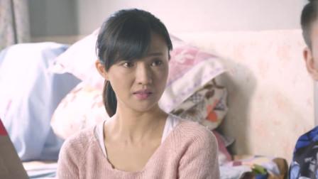 安居:富二代回女友老家提亲,发现父女俩只有一个房间,起了疑心
