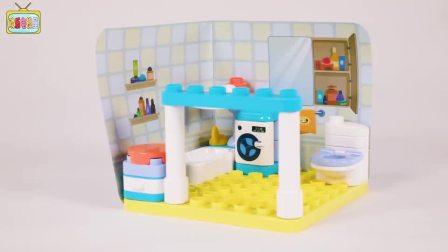 儿童益智动画:用积木玩过家家游戏还能学英语