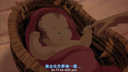 埃及王子:娘带着三个孩子逃出来,把最小的孩子放在篮子里,让其顺水流走