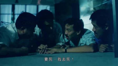 福星闯江湖:五福星遇到年轻刘嘉玲真的可爱