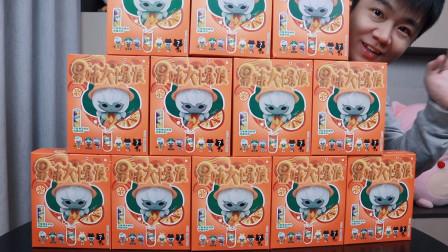 裴小峰双十一开12个超级盲盒,欧皇附体,开到限量隐藏款