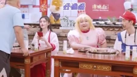 加饭姐弟在线撒糖,谁能顶得住?贾玲:什么最危险的女人,都是姐的过客