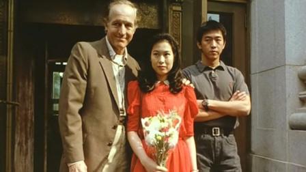刘若英青涩处女作,男子为拿绿卡,让女友和60岁老外假结婚