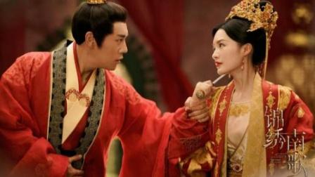 《锦绣南歌》彭城王对刺S他的女刺客,一见钟情