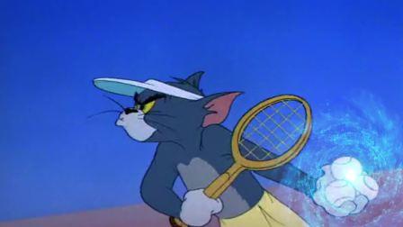 四川话汤姆猫打网球,不料反被老鼠暗算?