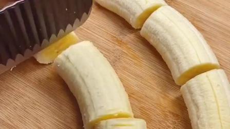 外脆里嫩的香蕉派
