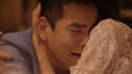 美女患癌症痛甩男友,男友五年后才知情,哭成泪人