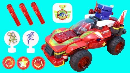 百变布鲁可布布赤红闪电积木玩具