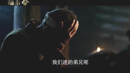 2020年《九条命》预告片:铁血川军,浴血拼争,血染疆场!