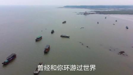 航拍,广州市南沙鱼港!