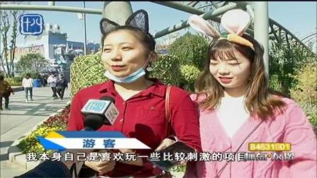 总投资60亿元!南京欢乐谷开园啦!