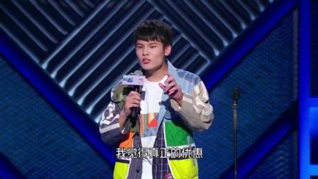 《脱口秀大会3》何广智:讲这个谐音梗就是想说,我已经挣到钱了