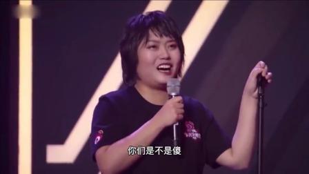 """脱口秀大会:李雪琴内涵贾乃亮是""""夜明珠""""!有深意啊!"""