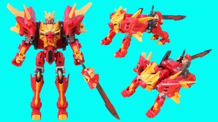 钢铁飞龙3爆炎狮王机甲变形玩具