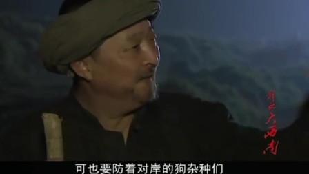 影视:刘邓大军挺近大西南,王近山率部强渡乌江,眼前一幕震撼