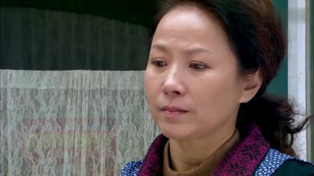 生死相依19:蓝卓向后妈道歉,没说好听的话,却让对方感动了