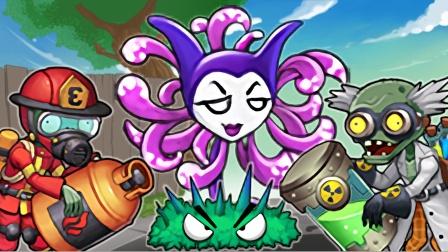 僵尸农场:趁植物睡觉来偷袭,僵尸和植物碰一碰啊!