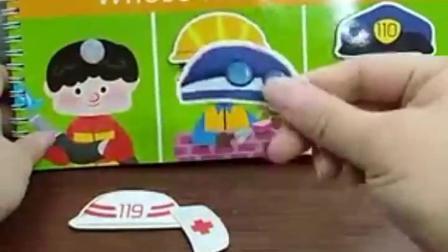 有趣幼教玩具:这些都是谁的帽子呢