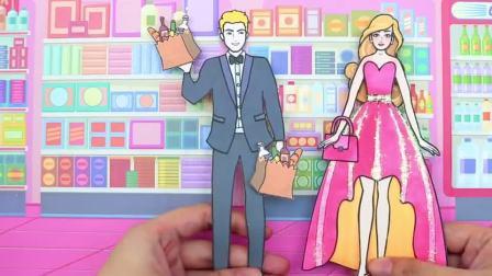 剪纸动画:二款不同颜色的婚礼风格,公主的炫彩VS贞子的暗黑!