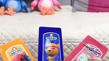 亲子游戏:给萌娃分奶酪冰淇淋