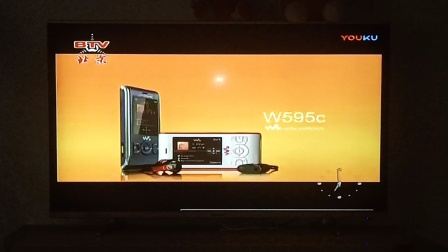 2008.12.5索尼爱立信全新W595C WALKMAN手机分享你的音乐世界