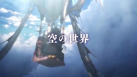 【游民星空】手游《碧蓝幻想》联动《鬼灭之刃》