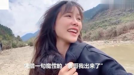 """让广西人唱歌,一开口能逼疯原唱,网友:你们是""""魔鬼""""?"""