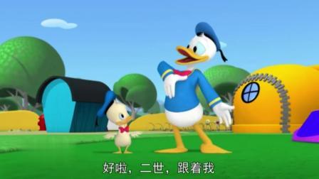 米奇妙妙屋:小小唐老鸭也会玩滑轮,太萌了!