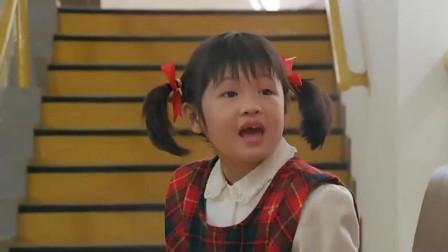 八喜临门:吴梨喜欢小男孩,幻想他是特种兵!