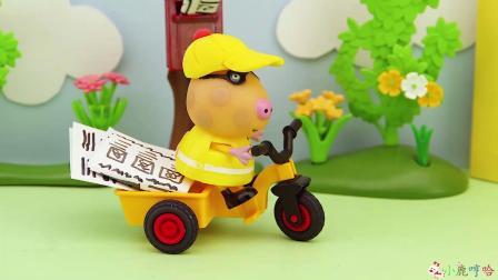 成长益智玩具,变身送报纸的乔治,送快速过程!