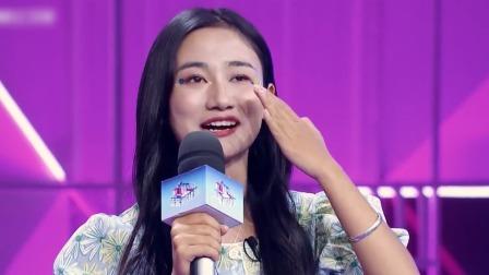 """蓝莓孵化营 第一季 大型控诉节目现场!小俏妞""""委屈""""爆发"""