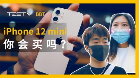 iPhone 12 mini和12 Pro Max你选哪个?【BB Time第306期】