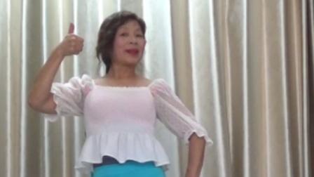 洋雪梅广场舞《逛香港》