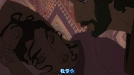 埃及王子:一对恩爱的情侣,一早上就腻在一起,这波足性