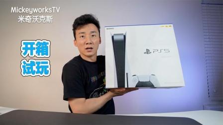 索尼PlayStation 5零售版开箱体验:果然是下一代游戏主机