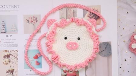米妈手作 大号圆形小猪包包  毛线钩针编织教程
