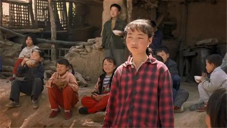 《一个都不能少》张艺谋21年前的电影,看的人眼红流泪