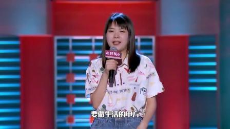 脱口秀大会:杨笠爆笑脱口秀,人跟猪一样?笨的跟猪一样