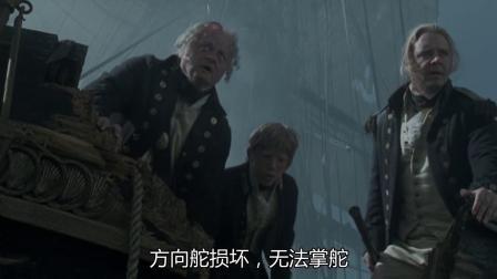 风帆战列舰的对战巅峰,英国惊奇号对战法国地狱号,竟是英国赢了