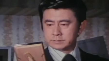 1984年引入日本译制片《血疑》,山口百惠也在中国出名了