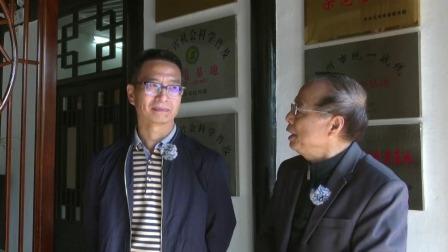 田园中国 柳亚子纪念馆介绍