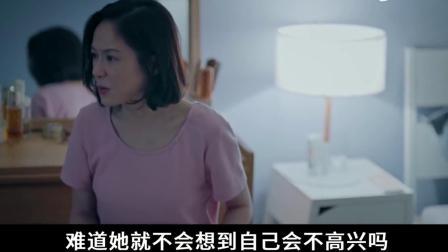 造成了不可挽回的后果,一部献给中国家长的电影