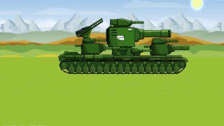 坦克世界动画:小坦克竟然敢挑衅巨无霸坦克,真是吃了雄心豹子胆