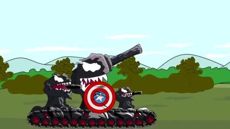 坦克世界动画:坦克的盾牌也被抢走了