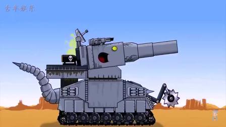 坦克世界动画:不可一世的巨炮坦克居然被一个小小的飞镖给收了