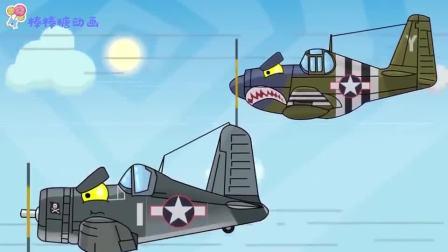 坦克动画世界:放虎归山,黄坦克以为逃出生天,却是正中敌军下怀